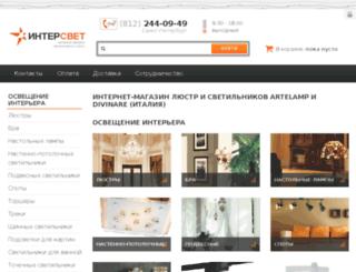 intersvet24.ru screenshot