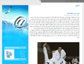interuniversal.persianblog.ir screenshot