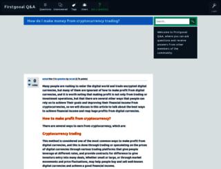 interviews.guitarcenter.com screenshot