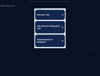 interviewsy.com screenshot