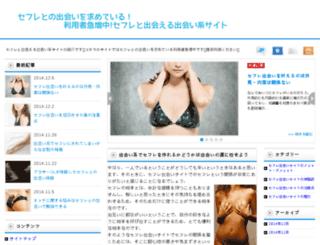 intervizyon.net screenshot