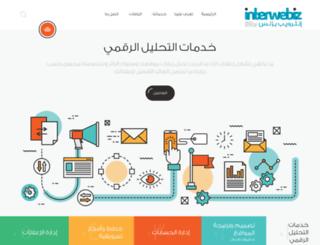 interwebiz.net screenshot