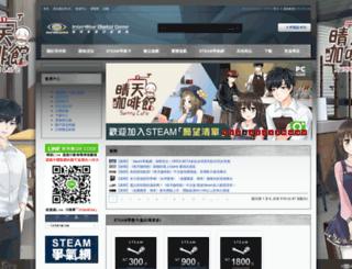 interwise.com.tw screenshot