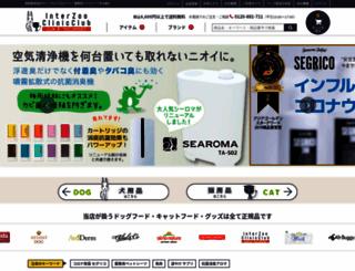 interzoo-pet.com screenshot