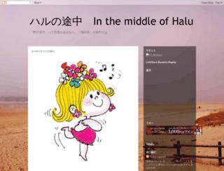 inthemiddleofhalu.blogspot.com screenshot