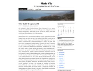 inthishardland.wordpress.com screenshot