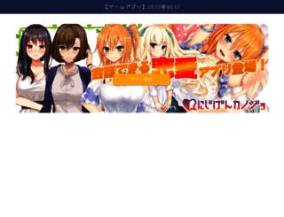 intimateforu.com screenshot