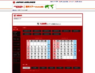intltoursearch.jal.co.jp screenshot