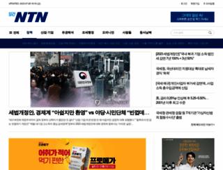 intn.co.kr screenshot