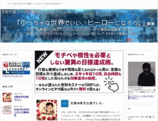 intofree.jp screenshot