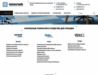 intovteh.ru screenshot