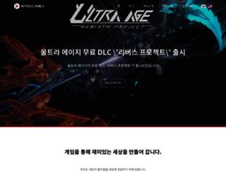 intragames.co.kr screenshot