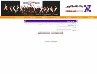 intranet.en-bank.com screenshot