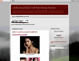 intrendteen.blogspot.com screenshot
