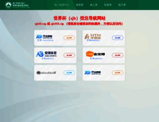 introcooking.com screenshot