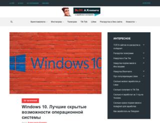 inttershop.com screenshot