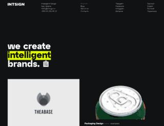 intzine.com screenshot