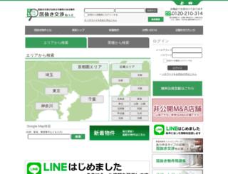inukikosho.net screenshot