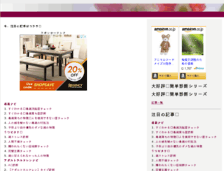 inuwara.com screenshot