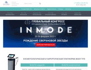invasix.ru screenshot