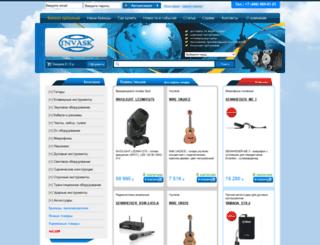 invask.ru screenshot