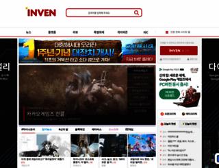 inven.co.kr screenshot