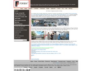 inverter-china.com screenshot