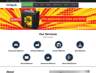 inverterrepairgurgaon.com screenshot