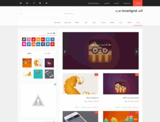 invertgrids.blogspot.com.eg screenshot