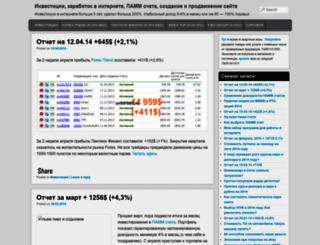 invest-max.ru screenshot
