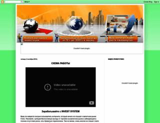 invest-system-blog-cool.blogspot.com screenshot