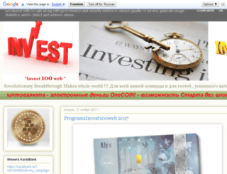 invest100web.blogspot.pt screenshot