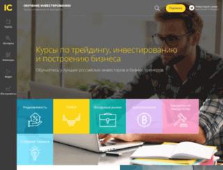 investcourses.ru screenshot