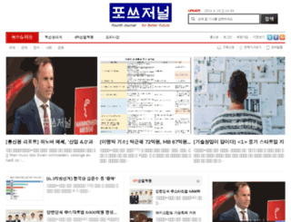 investdaily.co.kr screenshot