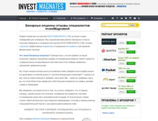 investmagnates.com screenshot