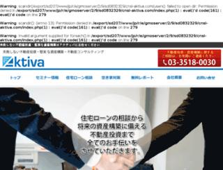 investment.aktiva.jp screenshot