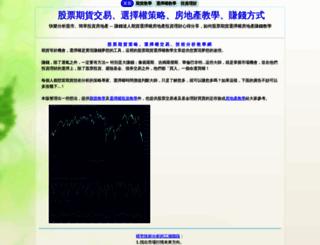 investment4fun.com screenshot