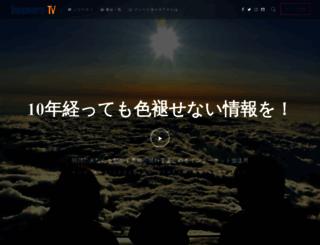investors-tv.jp screenshot