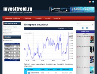 investtreid.ru screenshot