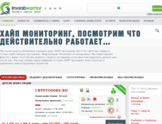 investwarrior.com screenshot