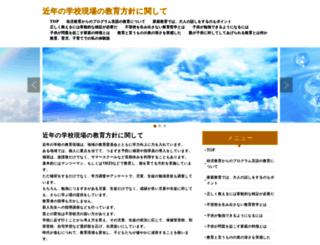 invisible-scanner.com screenshot