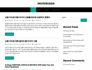 inviterussia.com screenshot