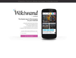 invites.wikiwand.com screenshot