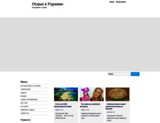 invtur.com.ua screenshot