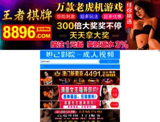 inxidian.com screenshot