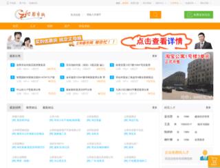 inyunhe.com screenshot
