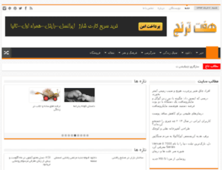 inzaman.com screenshot