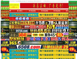 inzlove.com screenshot