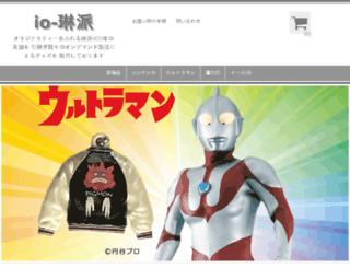 io-rinpa.jp screenshot