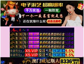 ioasp.com screenshot